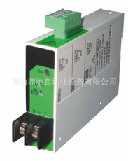 电量变送器/电流电压转模拟量隔离变送器
